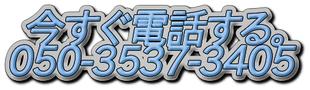 05035783405